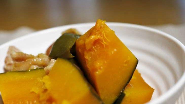 【ノンストップ】かぼちゃと厚揚げのピリ辛煮の作り方。笠原将弘シェフのレシピ 10月5日