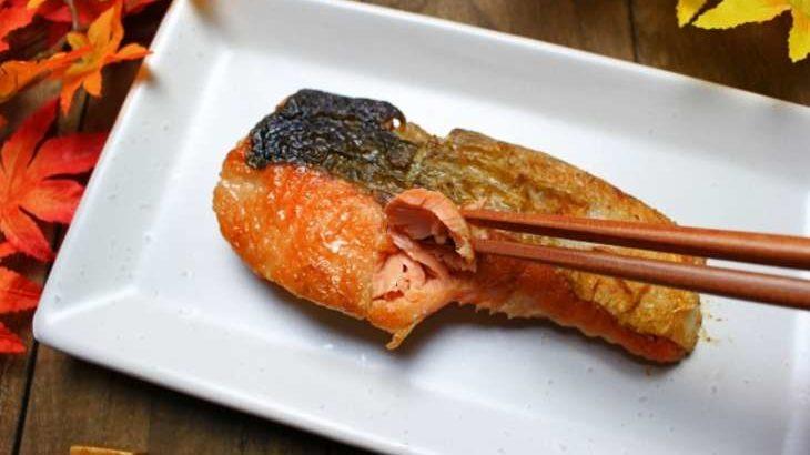 【あさイチ】さけのみそ漬けの作り方。ヨーグルト入りのみそ床で!日本料理店店主直伝のレシピ 10月15日【朝イチ ゴハンだよ】