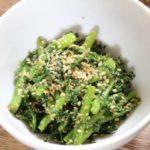 【男子ごはん】春菊のごま酢和えの作り方。栗原心平さんの秋の和定食2020レシピ 10月4日