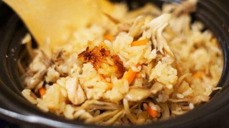 【ソレダメ】きのこの炊き込みご飯のレシピ。ミシュランシェフの絶品キノコ料理の作り方。10月28日