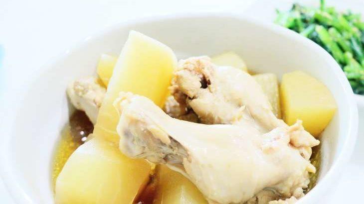 【ノンストップ】かぶと手羽元の塩煮の作り方。クラシルで話題のカブレシピ 10月14日