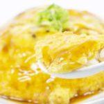 【グッとラック】とろろ雪見天津飯のレシピ。ギャル曽根さんのとろろ昆布アレンジ料理ランチ 1月14日