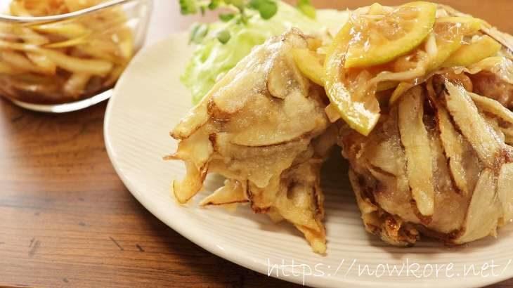 【あさイチ】ごぼう鶏からレモンたまねぎだれのレシピ。舘野鏡子さんの絶品鶏からあげの作り方 11月26日