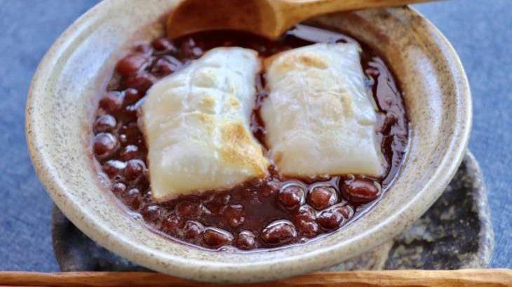 【あさイチ】ヘルシーぜんざいのレシピ。うら技煮あずきで簡単小豆料理の作り方 12月1日【朝イチとくもり】