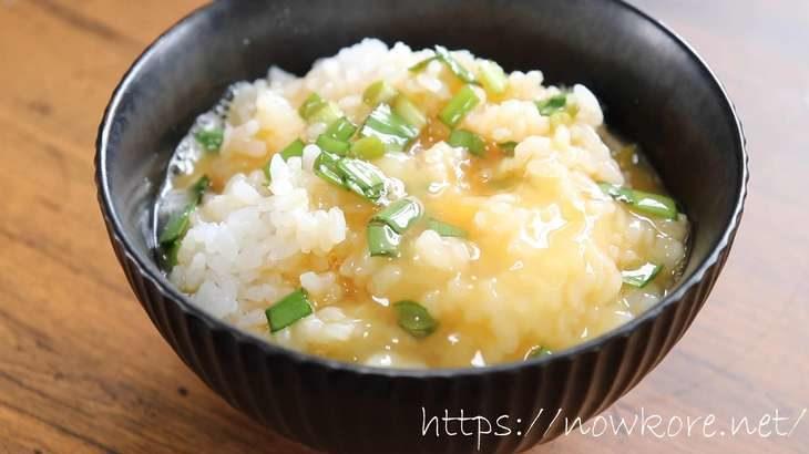 【スッキリ】万能ニラ醤油のたまごかけご飯のレシピ。鳥羽周作シェフの絶品TKGの作り方。万能にらダレで! 11月27日