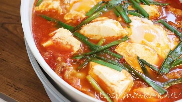 【スッキリ】トマト缶で豚バラ純豆腐(スンドゥブ)のレシピ。ぐっち夫婦の時短トマト鍋の作り方 11月30日