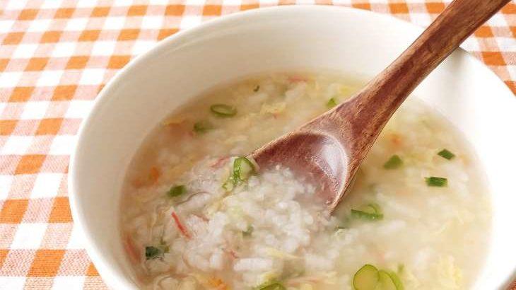 【ヒルナンデス】とろっとろ雑炊のレシピ。浜名ランチさんの100円体力回復メニューの作り方。11月5日