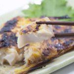 【ノンストップ】サワラの山椒味噌焼きのレシピ。クラシルで話題の作り方 11月11日