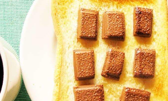 【家事ヤロウ】練乳チョコトーストのレシピ。秋のパン祭りSP簡単トーストの作り方。11月4日