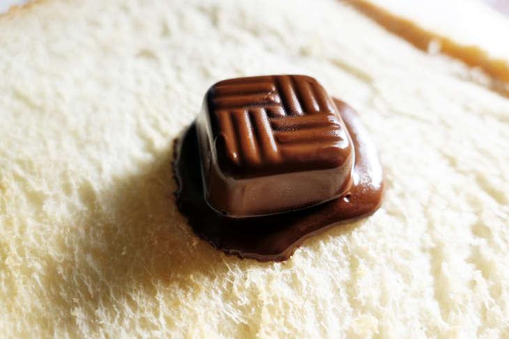 家事ヤロウチョコトースト