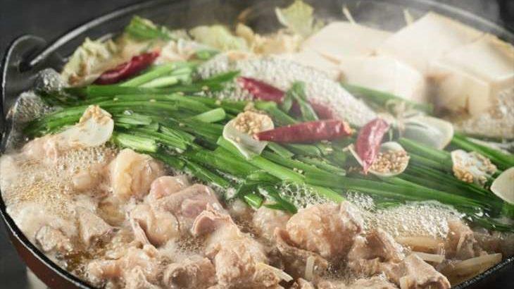 【ヒルナンデス】なんちゃってもつ煮込み麺のレシピ。浜名ランチさんの100円絶品モツ鍋風料理! 11月12日【サイコロレストラン】