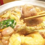 【世界一受けたい授業】低カロリー鍋レシピまとめ。コロナに負けない体を調える最強鍋 12月12日