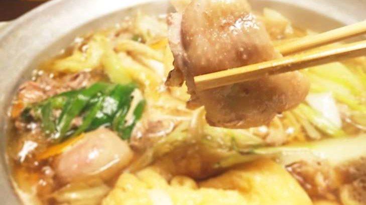 【家事ヤロウ】ケンタッキー鍋のレシピ。フライドチキンの骨で簡単激うま鍋の作り方 11月25日
