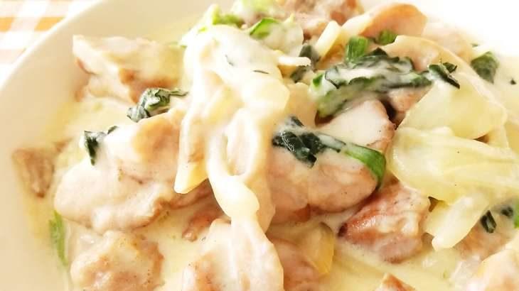 【土曜は何する】鶏肉と白菜のとろとろシチューのレシピ。甘酒で簡単!リュウジさんのフライパン料理(6月19日)