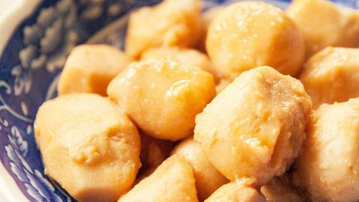 【ヒルナンデス】さといもサラダのレシピ。スー子さんの業務スーパー激安食材アレンジ料理!2月8日