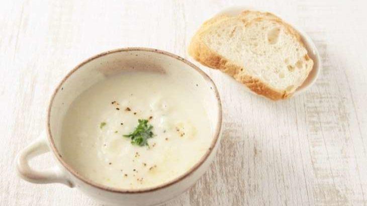 【男子ごはん】じゃがいものポタージュのレシピ。栗原心平さんのあったかスープの作り方 11月1日