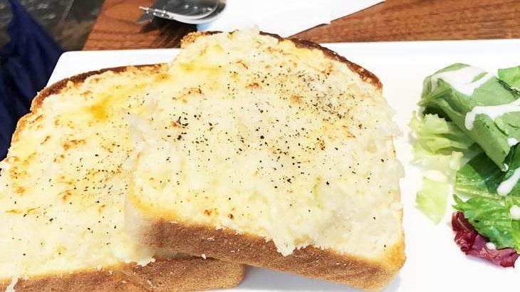 【家事ヤロウ】とろとろチーズトーストのレシピ。食パンにのせて焼くだけ超簡単トーストレシピ  2月17日