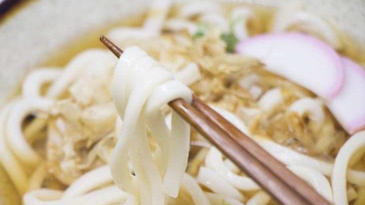 【グッとラック】コンビーフの牛ダシうどんのレシピ。ギャル曽根さんのコンビーフ缶アレンジランチの作り方 11月11日