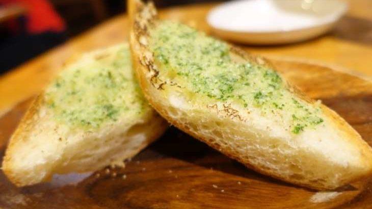 【めざまし8】ガーリックトーストのレシピ。和田明日香さんのだいたいクッキング(5月27日)