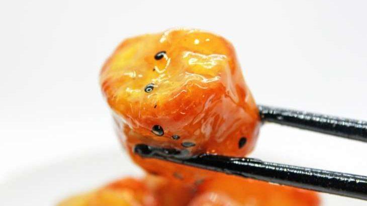 【相葉マナブ】大学芋のレシピ。絶対に失敗しない作り方!千葉県成田のさつまいもで作る絶品スイーツ12月6日