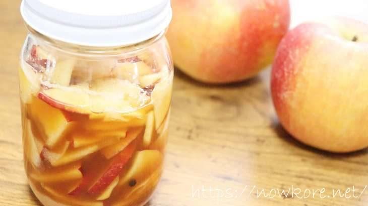 【あさイチ】りんごシロップのレシピ。コウ静子さんの簡単料理の作り方 12月2日【朝イチごはんだよ】