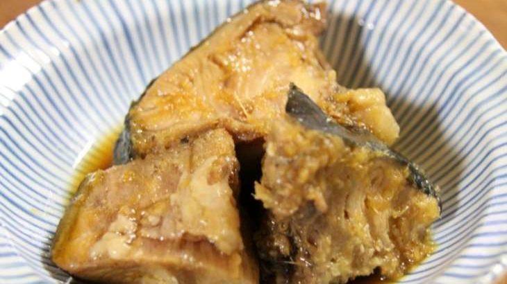 【ノンストップ】ブリの香り煮のレシピ。笠原将弘シェフの絶品ぶり料理の作り方 12月14日【ESSE】