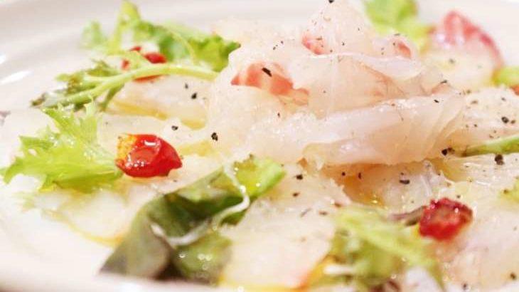 【あさイチ】鯛のサラダ青ねぎソースのレシピ。万能ネギソースで!山野辺シェフのクリスマスディナー料理 12月15日【朝イチ ハレトケキッチン】