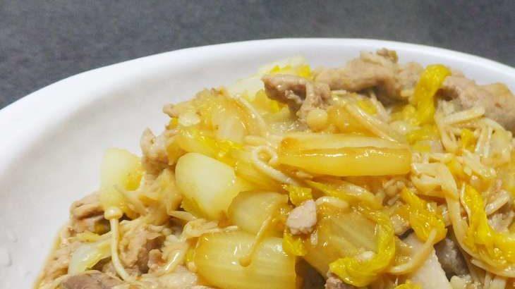 【あさイチ】塩もみ白菜のマーボー炒めのレシピ。小田真規子さんの麻婆白菜の作り方 12月1日【朝イチごはんだよ】