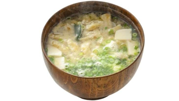 【あさイチ】油揚げの味噌汁のレシピ。和食の達人が教える油揚げ活用料理 12月8日【朝イチとくもり】