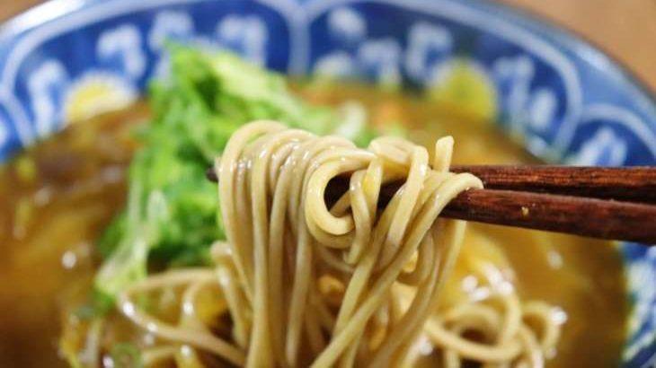 【ヒルナンデス】あんかけ蕎麦のレシピ。駒澤大学陸上部の勝負めし!寮母さん直伝。2月2日