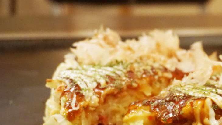 【ヒルナンデス】豚玉餅のレシピ。リュウジさんのお好み焼き風モチのアレンジ料理 1月4日