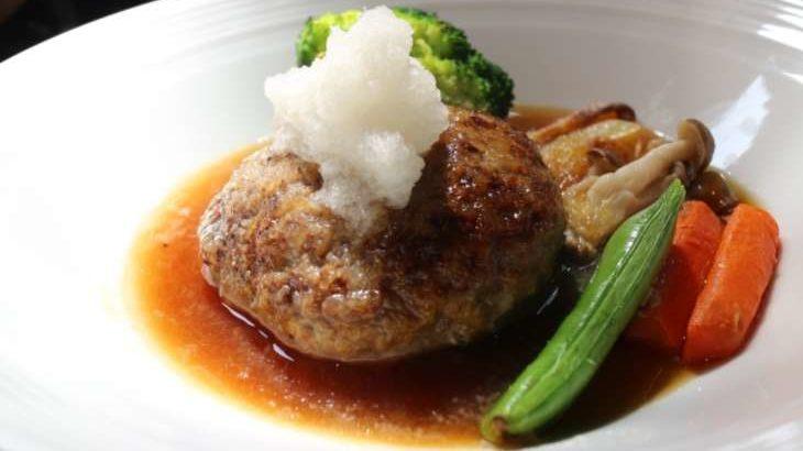 【ノンストップ】セリハンバーグのレシピ。笠原将弘シェフの絶品和食 1月11日