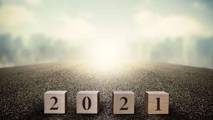 【ダウンタウンDX】占い2021年最強運ランキング!星座×血液型で水晶玉子さんが占う運勢1位~48位を発表!1月7日
