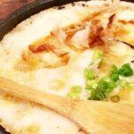 【あさイチ】鶏ときのこのとろろ鍋のレシピ。市瀬悦子さんのあったか鍋料理 1月18日【朝イチごはんだよ】