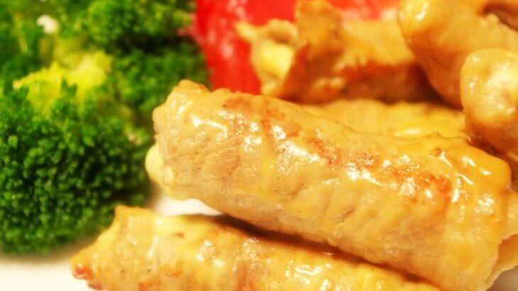 【家事ヤロウ】さけるチーズの豚バラ巻きのレシピ。ビールに合う!濃い味グルメ 1月27日
