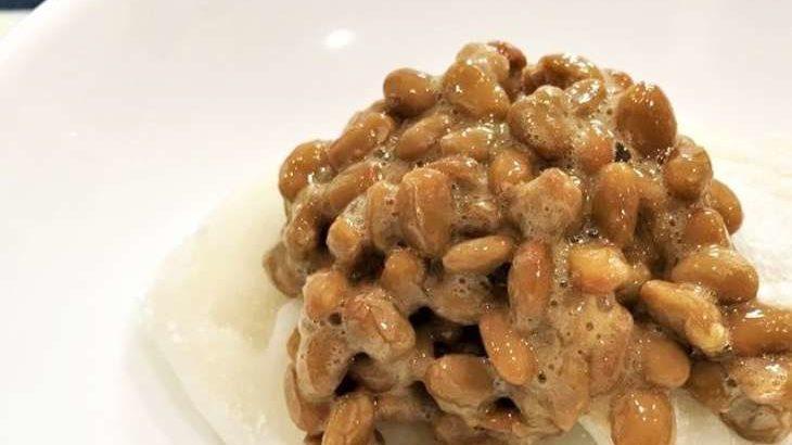 【ヒルナンデス】納豆バターしょうゆ餅のレシピ。リュウジさんのお餅アレンジ料理 1月4日