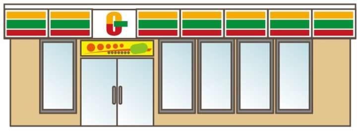 【ジョブチューン】セブンイレブン人気商品ランキング合格結果まとめ。コンビニ3社ジャッジ企画!1月1日