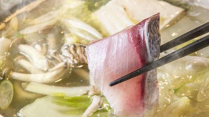 【あさイチ】ぶり鍋のレシピ。手作り黄ゆずこしょうで!枝元なほみさんのササッと鍋料理 1月5日【朝イチごはんだよ】