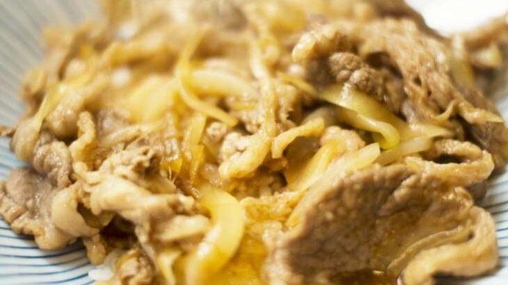 【ノンストップ】笠原流カレー丼のレシピ。とろろが決め手!笠原将弘シェフの絶品和食 1月25日