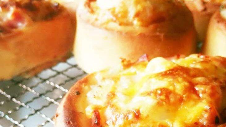 【土曜は何する!?】チーズフォンデュちぎりパンのレシピ。ゆーママの魔法のパン作り 1月23日