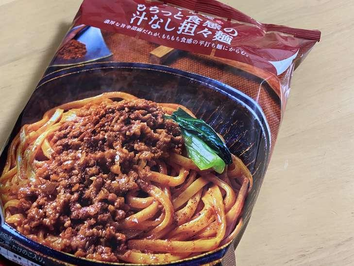 ファミリーマートの、もちっと食感の汁なし担々麺