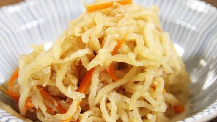 【あさイチ】しらたき凍らせ術で味しみ煮物の作り方。冷凍しらたきで絶品料理に!1月19日【朝イチとくもり】