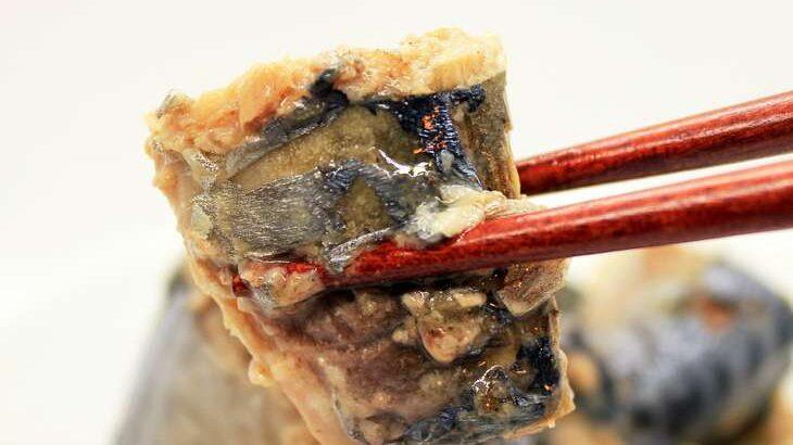 【スッキリ】サバみそちゃんちゃん焼きのレシピ。鳥羽シェフの簡単サバ缶料理に竹内涼真さんが挑戦!1月22日【みんなの食卓】