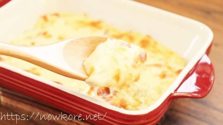 【ホンマでっかTV】カップスープ豆腐グラタンのレシピ。リュウジさんの簡単バズレシピ。インスタントスープの素で簡単! 1月20日