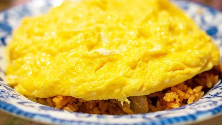 【ヒルナンデス】落合シェフのふわとろオムライス(オムリゾ)のレシピ。目玉焼きで簡単!ワンランクアップおうちご飯 2月1日