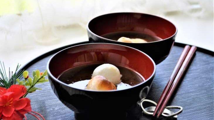 【きょうの料理】黒ごまのおしるこのレシピ。栗原はるみさんの簡単料理 2月10日