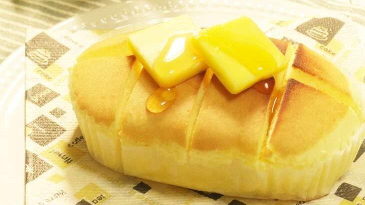 【ザワつく金曜日】ハニーバターチーズケーキのレシピ。チーズ蒸しケーキ&バター・はちみつで!ひと手間アレンジ料理の作り方 2月13日