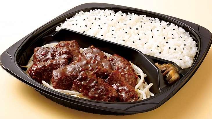 牛ハラミ焼肉弁当~胡麻にんにく醤油~