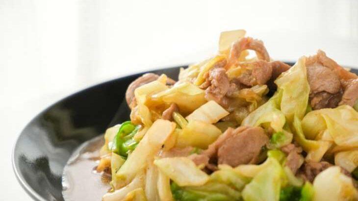 【家事ヤロウ】豚こまボールのレシピ。和田明日香さんの大家族メニュー。  2月17日