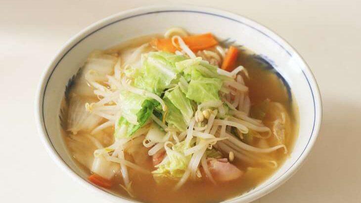 【ノンストップ】菜の花みそタンメンの作り方。坂本昌行さんのレシピ (2月5日)